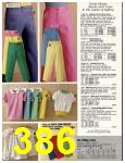 1981 Sears Spring Summer Catalog, Page 386