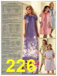 1983 Sears Spring Summer Catalog, Page 226