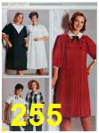 1985 Sears Spring Summer Catalog, Page 255