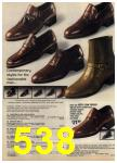 1980 Sears Fall Winter Catalog, Page 538