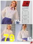 1986 Sears Fall Winter Catalog, Page 79
