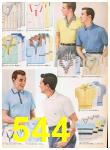 1957 Sears Spring Summer Catalog, Page 544