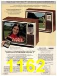 1981 Sears Spring Summer Catalog, Page 1162