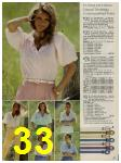 1984 Sears Spring Summer Catalog, Page 33