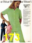 1981 Sears Spring Summer Catalog, Page 173