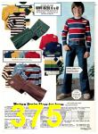 1974 Sears Fall Winter Catalog, Page 375