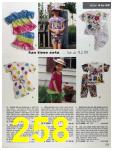 1993 Sears Spring Summer Catalog, Page 258