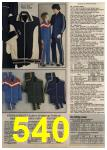 1979 Sears Fall Winter Catalog, Page 540