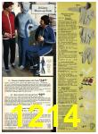 1977 Sears Fall Winter Catalog, Page 1214