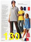 1973 Sears Spring Summer Catalog, Page 130