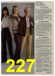 1980 Sears Fall Winter Catalog, Page 227