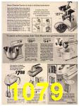 1972 Sears Fall Winter Catalog, Page 1079