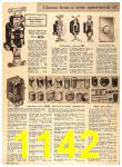1960 Sears Fall Winter Catalog, Page 1142