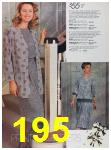 1988 Sears Fall Winter Catalog, Page 195