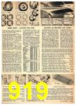 1949 Sears Spring Summer Catalog, Page 919