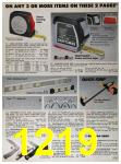 1991 Sears Spring Summer Catalog, Page 1219