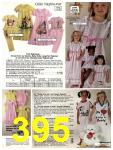 1981 Sears Spring Summer Catalog, Page 395