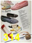 1988 Sears Spring Summer Catalog, Page 314