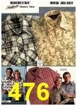 1980 Sears Spring Summer Catalog, Page 476