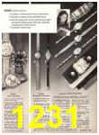 1969 Sears Spring Summer Catalog, Page 1231
