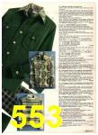 1976 Sears Fall Winter Catalog, Page 553