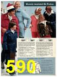 1973 Sears Fall Winter Catalog, Page 590
