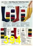 1975 Sears Fall Winter Catalog, Page 394