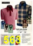 1974 Sears Fall Winter Catalog, Page 563