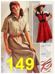 1987 Sears Spring Summer Catalog, Page 149