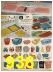 1959 Sears Spring Summer Catalog, Page 936