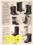 1973 Sears Fall Winter Catalog, Page 395