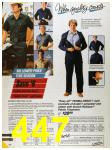 1986 Sears Spring Summer Catalog, Page 447