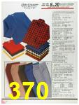 1986 Sears Fall Winter Catalog, Page 370