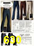 1971 Sears Fall Winter Catalog, Page 630