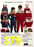 1982 Sears Fall Winter Catalog, Page 379