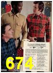 1974 Sears Fall Winter Catalog, Page 674