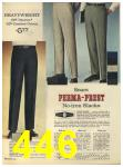 1965 Sears Fall Winter Catalog, Page 446