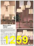 1980 Sears Spring Summer Catalog, Page 1259
