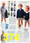 1972 Sears Spring Summer Catalog, Page 374