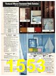 1977 Sears Fall Winter Catalog, Page 1553