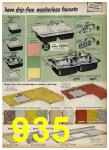 1959 Sears Spring Summer Catalog, Page 935