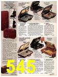 1981 Sears Spring Summer Catalog, Page 545