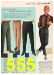 1962 Sears Fall Winter Catalog, Page 555