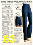 1980 Sears Spring Summer Catalog, Page 63