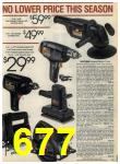 1984 Sears Spring Summer Catalog, Page 677