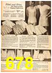 1958 Sears Fall Winter Catalog, Page 678