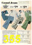 1974 Sears Spring Summer Catalog, Page 355