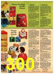 1977 Sears Christmas Book, Page 300