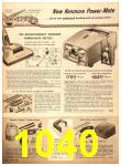 1958 Sears Fall Winter Catalog, Page 1040
