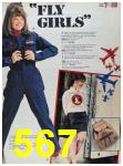 1988 Sears Fall Winter Catalog, Page 567